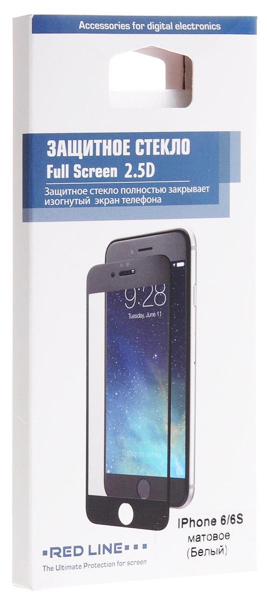 Red Line защитное стекло для iPhone 6/6s, White (матовое)УТ000008866Защитное стекло Red Line для iPhone 6/6s предназначено для защиты поверхности экрана от царапин, потертостей, отпечатков пальцев и прочих следов механического воздействия. Оно имеет окаймляющую загнутую мембрану, а также олеофобное покрытие. Изделие изготовлено из закаленного стекла высшей категории, с высокой чувствительностью и сцеплением с экраном.
