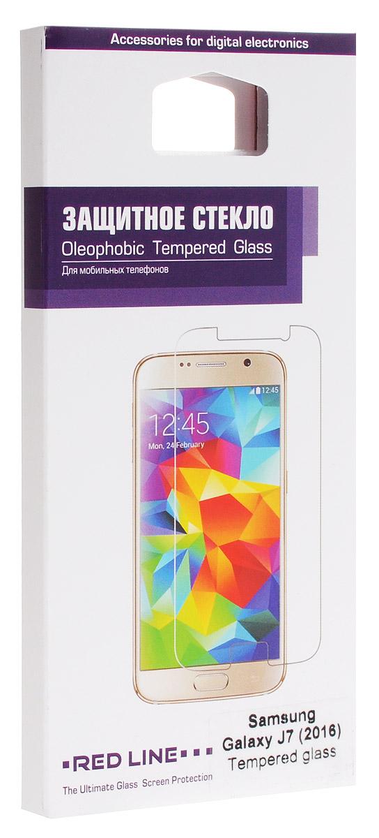 Red Line защитное стекло для Samsung Galaxy J7 (2016)УТ000008547Защитное стекло Red Line для Samsung Galaxy J7 (2016) предназначено для защиты поверхности экрана от царапин, потертостей, отпечатков пальцев и прочих следов механического воздействия. Оно имеет окаймляющую загнутую мембрану, а также олеофобное покрытие. Изделие изготовлено из закаленного стекла высшей категории, с высокой чувствительностью и сцеплением с экраном.