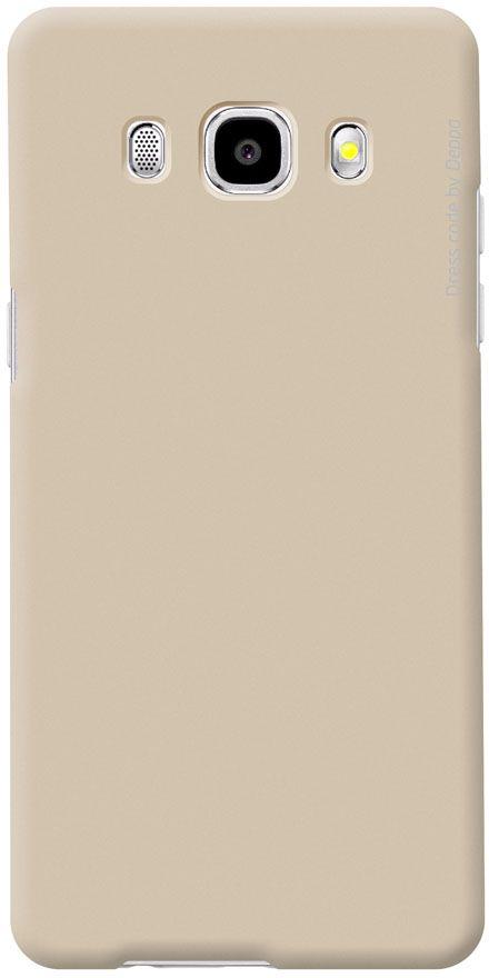 Deppa Air Case чехол для Samsung Galaxy J5 (2016), Gold83252Чехол Deppa Air Case для Samsung Galaxy J5 (2016) случай редкого сочетания яркости и чувства меры. Это стильная и элегантная деталь вашего образа, которая всегда обращает на себя внимание среди множества вещей. Благодаря покрытию soft touch чехол невероятно приятен на ощупь, поэтому смартфон не хочется выпускать из рук. Ультратонкий чехол (1 мм) повторяет контуры самого девайса, при этом готов принимать на себя удары - последствия непрерывного ритма городской жизни.Чехлы Deppa Air Case изготавливаются из высококачественного поликарбоната (PC) производства Вауеr, устойчивого к сколам, ударам и царапинам. Прочная поверхность чехла с покрытием soft touch обладает противоскользящим эффектом. Все функциональные отверстия чехла идеально подогнаны по размерам и местоположению, обеспечивая полный доступ к внешним портам, слотам и разъемам гаджета.