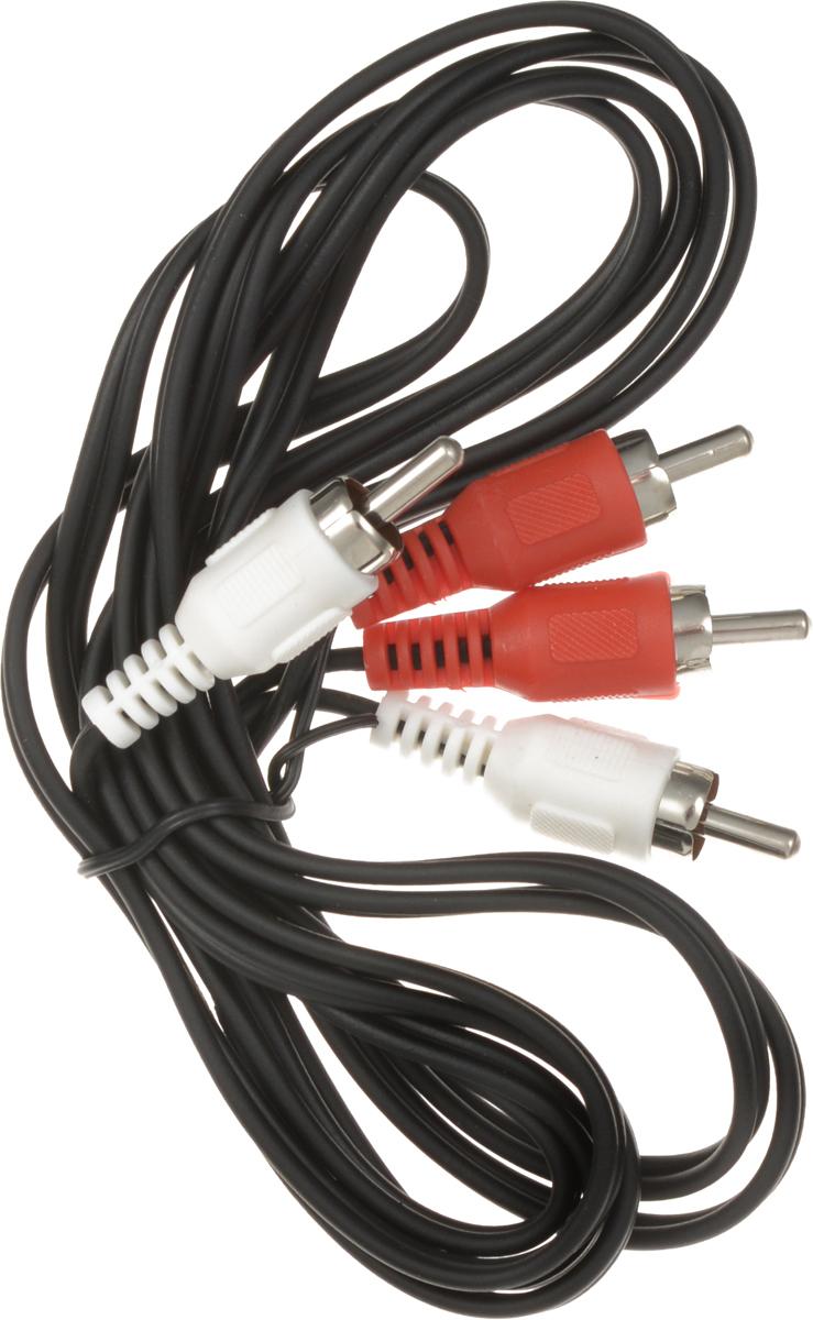 OLTO RCH-218 кабель RCAO00000965Кабель OLTO RCH-218 предназначен для соединения аудио входов/выходов различных устройств (звуковых адаптеров компьютеров, бытовой аудио аппаратуры и прочего). Он может быть использован, например, для подключения DVD-плеера к усилителю.