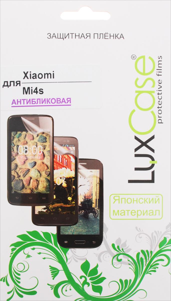 LuxCase защитная пленка для Xiaomi Mi4s, антибликовая54825Защитная пленка LuxCase для Xiaomi Mi4s сохраняет экран смартфона гладким и предотвращает появление на нем царапин и потертостей. Структура пленки позволяет ей плотно удерживаться без помощи клеевых составов и выравнивать поверхность при небольших механических воздействиях. Пленка практически незаметна на экране смартфона и сохраняет все характеристики цветопередачи и чувствительности сенсора.