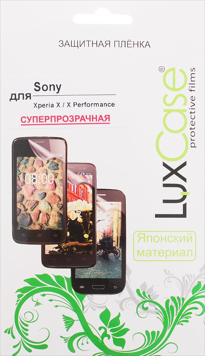LuxCase защитная пленка для Sony Xperia X/X Performance, суперпрозрачная52815Защитная пленка LuxCase для Sony Xperia X сохраняет экран смартфона гладким и предотвращает появление на нем царапин и потертостей. Структура пленки позволяет ей плотно удерживаться без помощи клеевых составов и выравнивать поверхность при небольших механических воздействиях. Пленка практически незаметна на экране смартфона и сохраняет все характеристики цветопередачи и чувствительности сенсора.