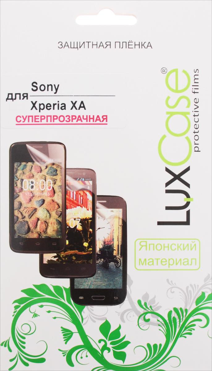 LuxCase защитная пленка для Sony Xperia XA, суперпрозрачная52813Защитная пленка LuxCase для Sony Xperia XA сохраняет экран смартфона гладким и предотвращает появление на нем царапин и потертостей. Структура пленки позволяет ей плотно удерживаться без помощи клеевых составов и выравнивать поверхность при небольших механических воздействиях. Пленка практически незаметна на экране смартфона и сохраняет все характеристики цветопередачи и чувствительности сенсора.
