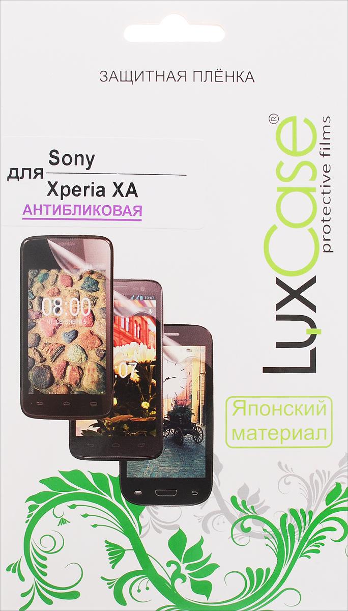 LuxCase защитная пленка для Sony Xperia XA, антибликовая52812Антибликовая защитная пленка LuxCase для Sony Xperia XA сохраняет экран устройства гладким и предотвращает появление на нем царапин и потертостей. Структура пленки позволяет ей плотно удерживаться без помощи клеевых составов и выравнивать поверхность при небольших механических воздействиях. Пленка практически незаметна на экране гаджета и сохраняет все характеристики цветопередачи и чувствительности сенсора.