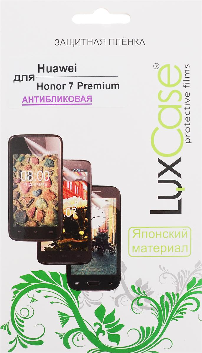 LuxCase защитная пленка для Huawei Honor 7 Premium, антибликовая51648Антибликовая защитная пленка LuxCase для Huawei Honor 7 Premium сохраняет экран устройства гладким и предотвращает появление на нем царапин и потертостей. Структура пленки позволяет ей плотно удерживаться без помощи клеевых составов и выравнивать поверхность при небольших механических воздействиях. Пленка практически незаметна на экране гаджета и сохраняет все характеристики цветопередачи и чувствительности сенсора.