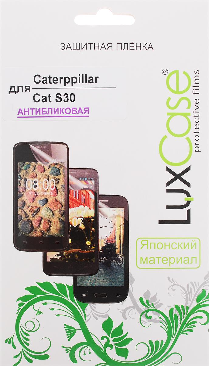 LuxCase защитная пленка для Caterpillar Cat S30, антибликовая54505Защитная пленка LuxCase для Caterpillar Cat S30 сохраняет экран смартфона гладким и предотвращает появление на нем царапин и потертостей. Структура пленки позволяет ей плотно удерживаться без помощи клеевых составов и выравнивать поверхность при небольших механических воздействиях. Пленка практически незаметна на экране смартфона и сохраняет все характеристики цветопередачи и чувствительности сенсора.