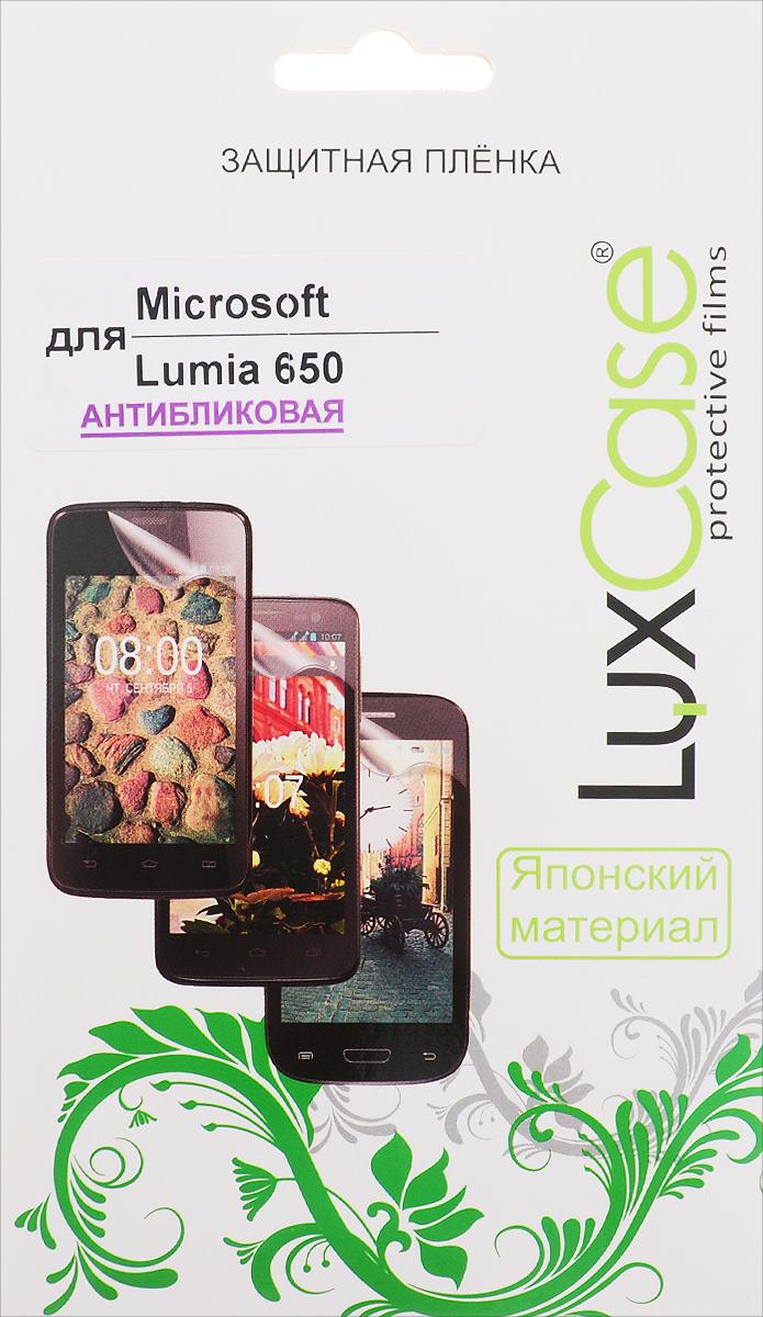 LuxCase защитная пленка для Microsoft Lumia 650, антибликовая53416Антибликовая защитная пленка LuxCase для Microsoft Lumia 650 сохраняет экран устройства гладким и предотвращает появление на нем царапин и потертостей. Структура пленки позволяет ей плотно удерживаться без помощи клеевых составов и выравнивать поверхность при небольших механических воздействиях. Пленка практически незаметна на экране гаджета и сохраняет все характеристики цветопередачи и чувствительности сенсора.
