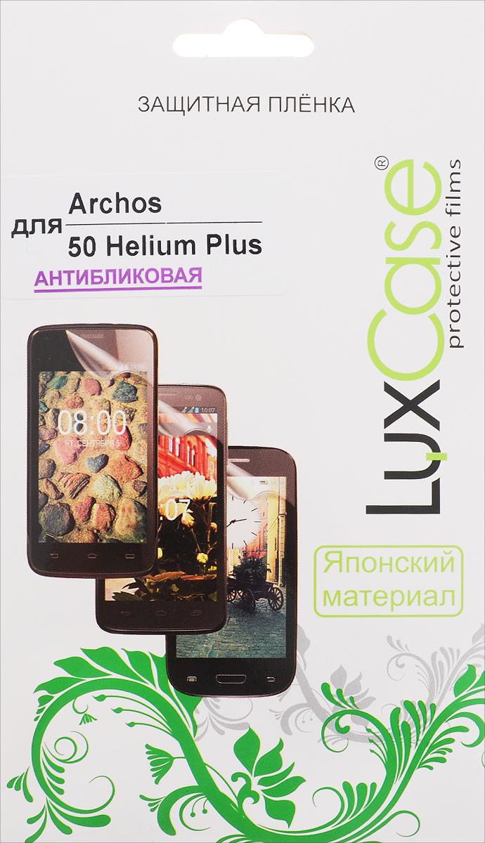LuxCase защитная пленка для Archos 50 Helium Plus, антибликовая55426Защитная пленка LuxCase для Archos 50 Helium Plus сохраняет экран смартфона гладким и предотвращает появление на нем царапин и потертостей. Структура пленки позволяет ей плотно удерживаться без помощи клеевых составов и выравнивать поверхность при небольших механических воздействиях. Пленка практически незаметна на экране смартфона и сохраняет все характеристики цветопередачи и чувствительности сенсора.