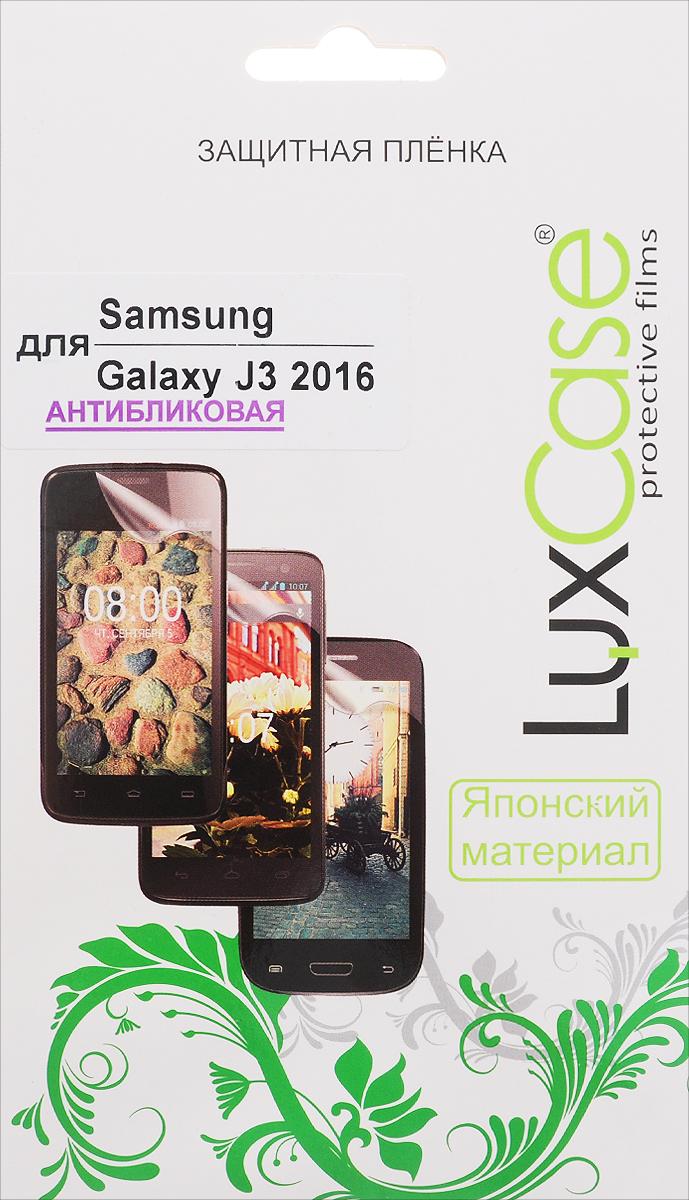 LuxCase защитная пленка для Samsung Galaxy J3 (2016), антибликовая52555Защитная пленка LuxCase для Samsung Galaxy J3 (2016) сохраняет экран смартфона гладким и предотвращает появление на нем царапин и потертостей. Структура пленки позволяет ей плотно удерживаться без помощи клеевых составов и выравнивать поверхность при небольших механических воздействиях. Пленка практически незаметна на экране смартфона и сохраняет все характеристики цветопередачи и чувствительности сенсора.