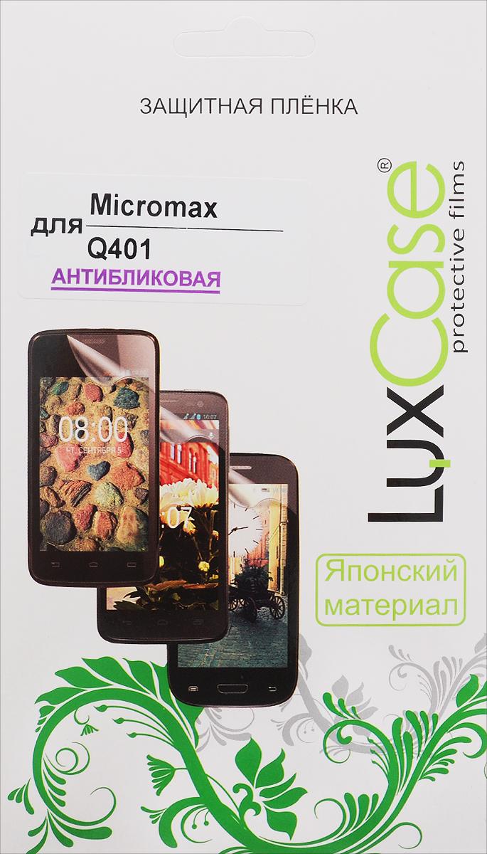 где купить  LuxCase защитная пленка для Micromax Canvas Pace Mini Q401, антибликовая  дешево