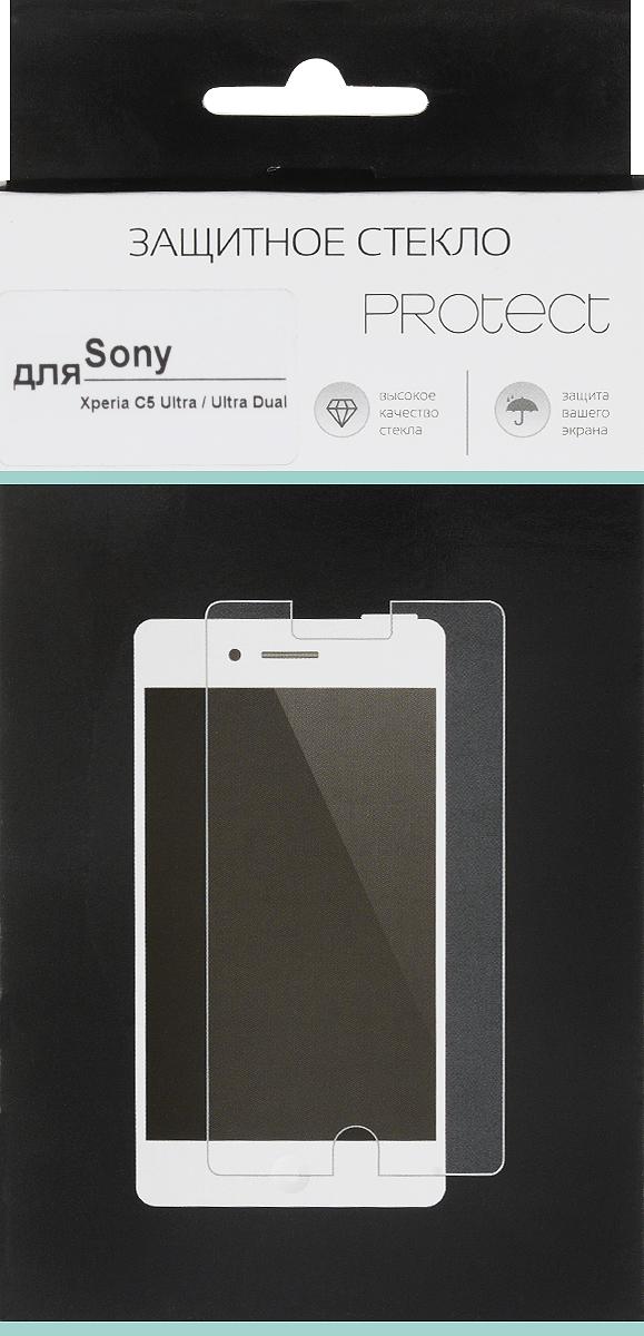 LuxCase Protect защитное стекло для Sony Xperia C5 Ultra/C5 Ultra Dual, суперпрозрачное40042Защитное стекло LuxCase Protect для Sony Xperia C5 Ultra/C5 Ultra Dual обеспечивает надежную защиту сенсорного экрана устройства от большинства механических повреждений и сохраняет первоначальный вид дисплея, его цветопередачу и управляемость. В случае падения стекло амортизирует удар, позволяя сохранить экран целым и избежать дорогостоящего ремонта. Стекло обладает особой структурой, которая держится на экране без клея и сохраняет его чистым после удаления.