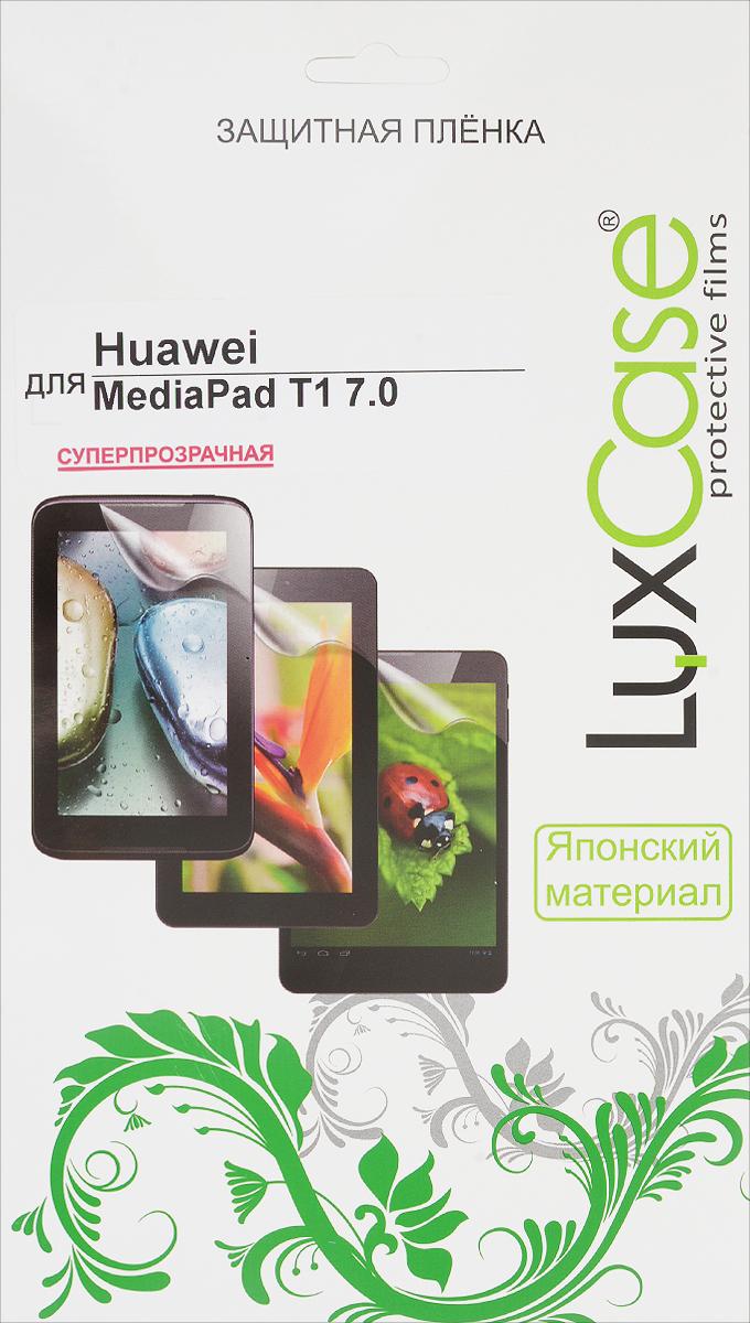 LuxCase защитная пленка для Huawei MediaPad T1 7.0, суперпрозрачная51650Защитная пленка LuxCase для Huawei MediaPad T1 7.0 сохраняет экран устройства гладким и предотвращает появление на нем царапин и потертостей. Структура пленки позволяет ей плотно удерживаться без помощи клеевых составов и выравнивать поверхность при небольших механических воздействиях. Пленка практически незаметна на экране планшета и сохраняет все характеристики цветопередачи и чувствительности сенсора.