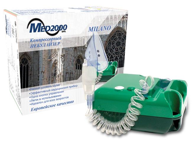 MED 2000 Ингалятор компрессорный Milano (C1)0001505Технические характеристики- Вес: 1700 г.- Питание: ~220-240 В- Давление: ~2 Бар (190-230 kna)- Расход воздуха: 8 л/мин- Объем стакана: 6 мл- Скорость распыления: > 0,25 мл/мин- Шумовой порог: ~40 дБ на 50 см- Режим работы № 1: 1 - 3 мкм- Режим работы № 2: 3 - 5 мкм- Режим работы № 3: 5 - 10 мкмКомплектность:- Компрессор, 2 маски (детская, взрослая),- мундштук, носовые канюли, небулайзер,- силиконовая трубка, резинка для маски- 3 пистона- Режим работы и паузы: 30 мин / 30 мин- Гарантия: 5 лет На сегодняшний день одним из наиболее эффективных направлений лечения заболеваний дыхательных путей и легких является небулайзерная терапия.Небулайзер - устройство, предназначенное для жидких лекарственных веществ, которые под действием сжатого воздуха от компрессора преобразуется в мелкодисперсный аэрозоль. Чем меньше частицы аэрозоля, тем глубже они проникают в дыхательные пути. Лечение верхнего дыхательного тракта – пистон. А, где аэродинамический размер частиц составляет 5 – 10 мкм. Лечение трахеально – бронхиального тракта – пистон B, где аэродинамический размер частиц составляет 3 – 5 мкм. Лечение глубокого расположения отделов дыхательного тракта - пистон. С, где аэродинамический размер частиц составляет 0,5 – 3 мкм.Небулайзер MED 2000 позволяет вводить бронходилятаторы, антибиотики, муколитики, антисептики, стероиды, фитосборы и минеральные воды в высокой концентрацией.