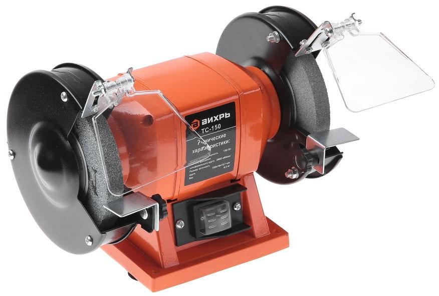 Точильный станок Вихрь ТС-150ТС-150Точильный станок Вихрь ТС-150 предназначен для заточки всевозможных режущих инструментов. Он оборудован двумя точильными кругами диаметром 125 мм разной зернистости. Чугунная рама с резиновыми пятками обеспечивает устойчивость на рабочем столе и снижает уровень вибрации. Абразивные круги защищены металлическими кожухами. Пластиковые экраны оберегают глаза от попадания искр. Благодаря своему небольшому весу этот станок прекрасно подходит для использования в домашних условиях, а также в гаражах, загородных домах и небольших мастерских.Размер заточного круга: 125 мм х 16 мм х 12,7 мм.