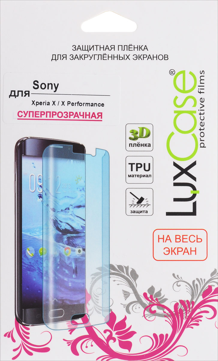 LuxCase защитная пленка для Sony Xperia X/X Performance, суперпрозрачная