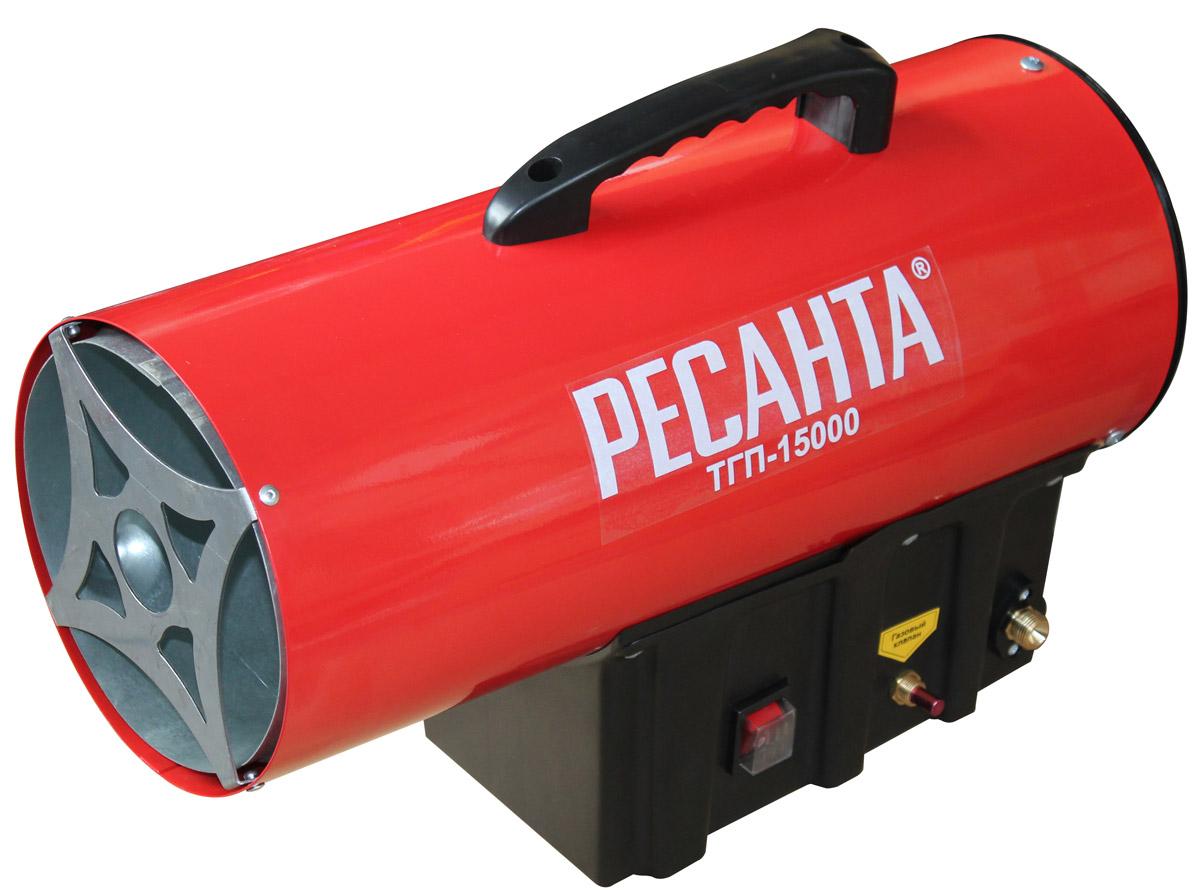 Ресанта ТГП-15000 тепловая газовая пушка67/1/14Тепловая газовая пушка модели Ресанта ТГП-15000 – это отличный выбор для складских, торговых и строительных площадей. Пушка этой модели способна прогревать и поддерживать необходимую температуру в помещениях площадью до 150 кв.м. Способ розжига сжиженного газа – пьезоподжиг, а мощный вентилятор прогоняет теплый воздух, подогревая его до нужного уровня. Ресанта ТГП-15000 расходует около 1,2 кг топлива в час и позволяет регулировать температуру прогрева. Пушка имеет специальную систему защиты от перегрева, которая обеспечивает долговечность ее службы. Пушка создана для напольной установки и имеет рукоятку для комфортной переноски.