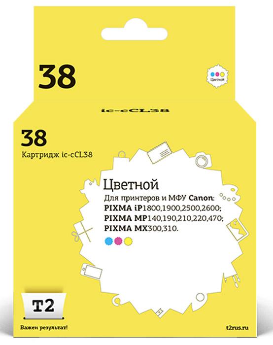 T2 IC-CCL38 картридж для Canon PIXMA iP1800/1900/2500/2600/MP140/190/210/220/470/MX300/310, цветнойIC-CCL38Картридж T2 IC-CCL38 с цветными чернилами для струйных принтеров и МФУ Canon. Картридж собран из японских комплектующих и протестирован по стандарту ISO.
