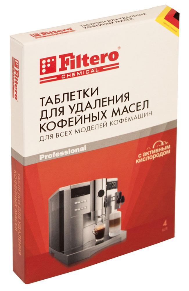 Filtero 613 таблетки для удаления кофейных масел в кофеварках и кофемашинах, 4 шт613Специальная высокоэффективная формула таблеток Filtero с активным кислородом позволит удалить кофейный осадок, жиры и кофейные масла, оседающие на внутренних поверхностях блока заваривания кофеварок и кофемашин. Таблетки Filtero очищают кофемашину от кофейных масел, продлевают срок службы аппарата, препятствуют поломкам из-за засоров фильтра.Диаметр таблетки 20 ммРекомендовано для использования в кофемашинах марок Bosch, Braun, Krups, Rowenta, Tefal, Philips и других