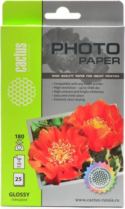 Cactus CS-GA618025 A6/180г/м2 глянцевая фотобумага для струйной печати (25 листов)CS-GA618025Фотобумага Cactus CS-GA618025 с глянцевым покрытием для струйной печати.Наслаждайтесь лучшими мгновениями вашей жизни в сочных и насыщенных цветах. Представляйте яркие и красочные презентации. Создавайте отпечатки высочайшего качества. Фотобумага Cactus совместима со струйными принтерами Hewlett Packard, Canon, Epson и другими марками. Высококлассное покрытие фотобумаги Cactus позволяет добиться максимально точной цветопередачи при печати фотографий и графики.