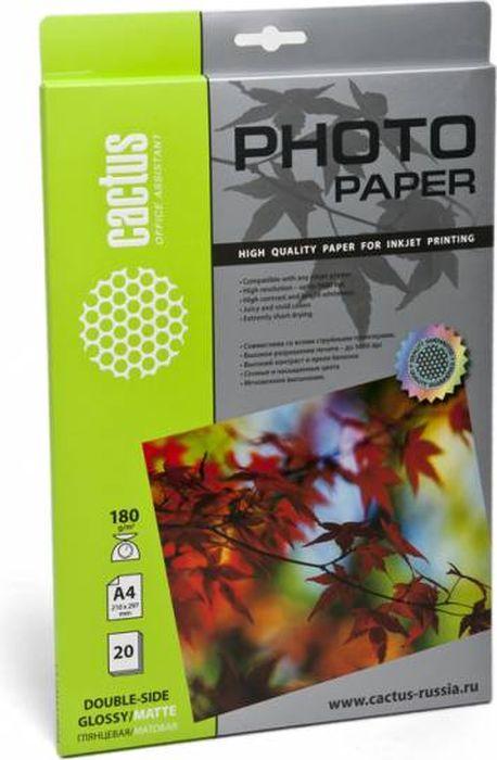 Cactus CS-GMA418020 A4/180г/м2 глянцевая/матовая фотобумага для струйной печати (20 листов) -  Бумага для печати