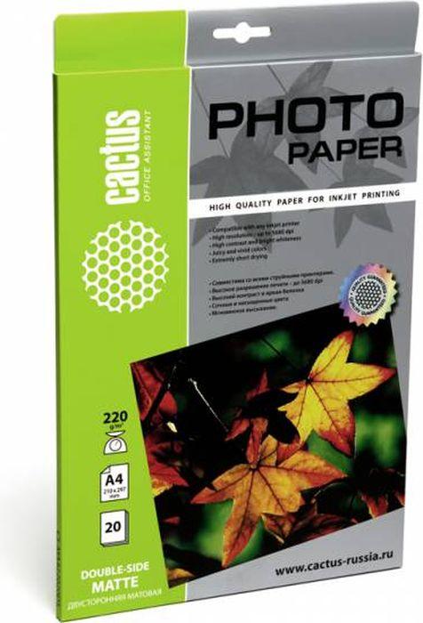 Cactus CS-MA422020DS A4/220г/м2 матовая фотобумага для струйной печати (20 листов) -