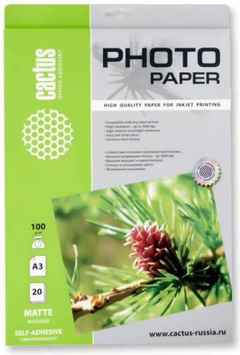 Cactus CS-MSA310020 A3/100г/м2 матовая самоклеящаяся фотобумага для струйной печати (20 листов)