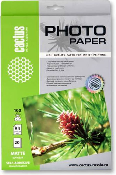 Cactus CS-MSA410020 A4/100г/м2 матовая самоклеящаяся фотобумага для струйной печати (20 листов)