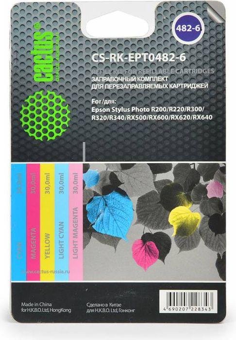 Cactus CS-RK-EPT0482-6 цветные чернила для заправки ПЗК для Epson Photo R200CS-RK-EPT0482-6Заправка Cactus CS-RK-EPT0482-6 для перезаправляемых картриджей Epson Photo R200.Расходные материалы Cactus для печати максимизируют характеристики принтера. Обеспечивают повышенную четкость изображения и плавность переходов оттенков и полутонов, позволяют отображать мельчайшие детали изображения. Обеспечивают надежное качество печати.