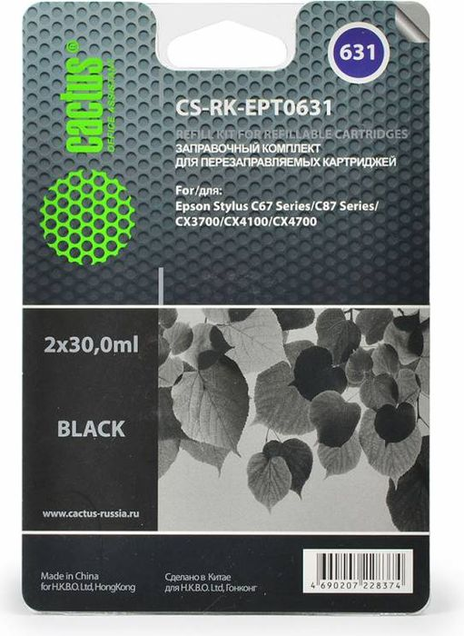 Cactus CS-RK-EPT0631, Black чернила для заправки ПЗК для Epson Stylus C67 Series