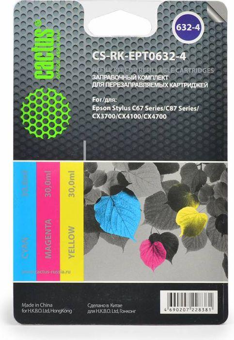 Cactus CS-RK-EPT0632-4 цветные чернила для заправки ПЗК для Epson C67 Series мультиварка cuckoo cr 0632