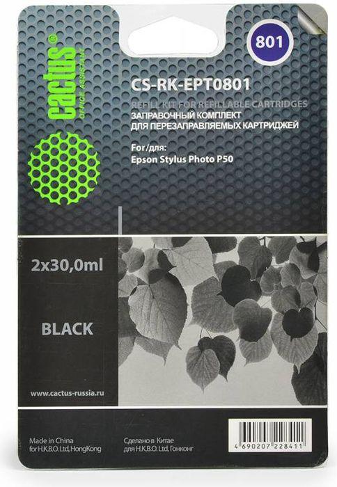 Cactus CS-RK-EPT0801, Black чернила для заправки ПЗК для Epson Stylus Photo P50CS-RK-EPT0801Заправка Cactus CS-RK-EPT0801 для перезаправляемых картриджей Epson Stylus Photo P50.Расходные материалы Cactus для печати максимизируют характеристики принтера. Обеспечивают повышенную четкость изображения и плавность переходов оттенков и полутонов, позволяют отображать мельчайшие детали изображения. Обеспечивают надежное качество печати.