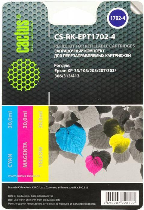 Cactus CS-RK-EPT1702-4 цветные чернила для заправки ПЗК для Epson Home XP-33CS-RK-EPT1702-4Заправка Cactus CS-RK-EPT1702-4 для перезаправляемых картриджей Epson Home XP-33.Расходные материалы Cactus для печати максимизируют характеристики принтера. Обеспечивают повышенную четкость изображения и плавность переходов оттенков и полутонов, позволяют отображать мельчайшие детали изображения. Обеспечивают надежное качество печати.