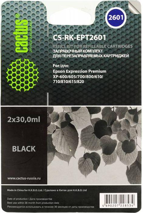 Cactus CS-RK-EPT2601, Black чернила для заправки ПЗК для Epson Home XP-600CS-RK-EPT2601Заправка Cactus CS-RK-EPT2601 для перезаправляемых картриджей Epson Home XP-600.Расходные материалы Cactus для печати максимизируют характеристики принтера. Обеспечивают повышенную четкость изображения и плавность переходов оттенков и полутонов, позволяют отображать мельчайшие детали изображения. Обеспечивают надежное качество печати.