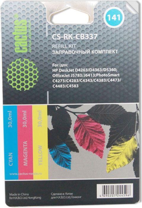 Cactus CS-RK-CB337, Color заправочный набор для HP DeskJet D4263/D4363/D5360/OfficeJet J5783 (3 х 30 мл)CS-RK-CB337Заправка Cactus CS-RK-CB337 для перезаправляемых картриджей HP DeskJet D4263, D4363, D5360, OfficeJet J5783.Расходные материалы Cactus для печати максимизируют характеристики принтера. Обеспечивают повышенную четкость изображения и плавность переходов оттенков и полутонов, позволяют отображать мельчайшие детали изображения. Обеспечивают надежное качество печати.