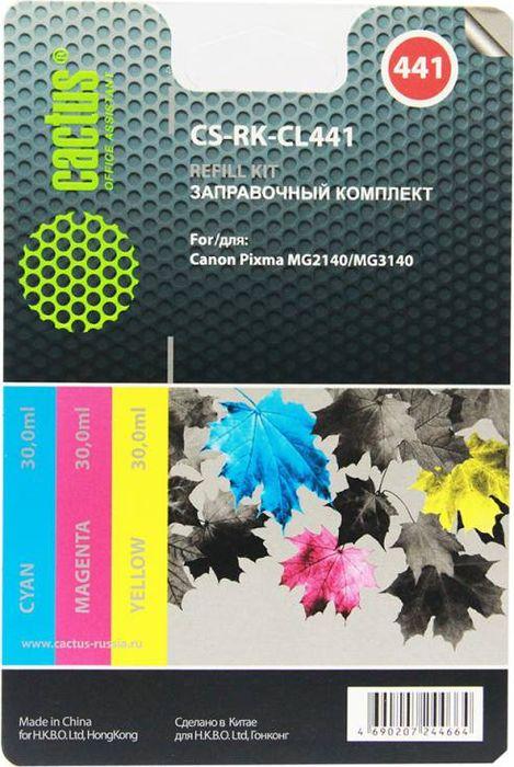 Cactus CS-RK-CL441, Color заправочный набор для Canon MG2140/MG3140CS-RK-CL441Заправка Cactus CS-RK-CL441 для перезаправляемых картриджей Canon MG2140/MG3140.Расходные материалы Cactus для печати максимизируют характеристики принтера. Обеспечивают повышенную четкость изображения и плавность переходов оттенков и полутонов, позволяют отображать мельчайшие детали изображения. Обеспечивают надежное качество печати.