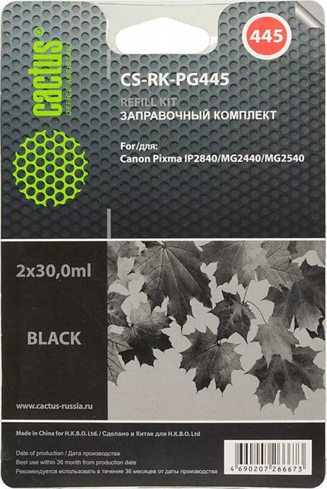 Cactus CS-RK-PG445, Black заправочный набор для Canon Pixma MG2440/MG2540CS-RK-PG445Заправка Cactus CS-RK-PG445 для перезаправляемых картриджей Canon Pixma MG2440/MG2540.Расходные материалы Cactus для печати максимизируют характеристики принтера. Обеспечивают повышенную четкость изображения и плавность переходов оттенков и полутонов, позволяют отображать мельчайшие детали изображения. Обеспечивают надежное качество печати. Тип чернил: На пигментной основе.