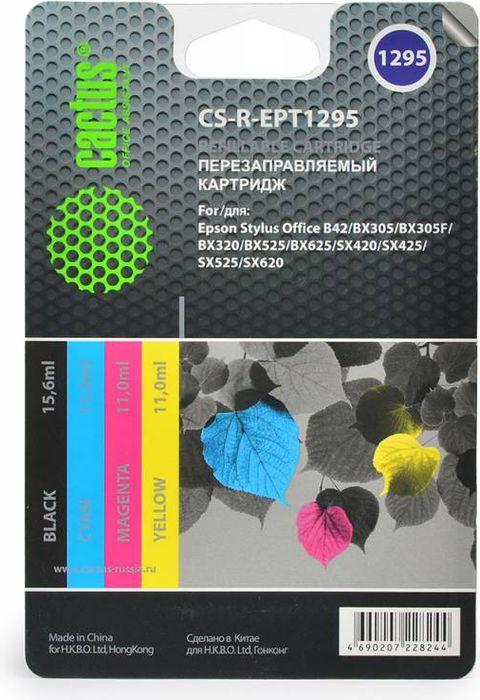 Cactus CS-R-EPT1295 комплект перезаправляемых струйных картриджей для Epson StOf B42/BX305/BX305FCS-R-EPT1295Комплект струйных картриджей Cactus CS-R-EPT1295 для перезаправляемых принтеров Epson StOf B42/BX305/BX305F. Расходные материалы Cactus для печати максимизируют характеристики принтера. Обеспечивают повышенную четкость изображения и плавность переходов оттенков и полутонов, позволяют отображать мельчайшие детали изображения. Обеспечивают надежное качество печати.Цвета картриджей: черный, голубой, пурпурный, желтый.