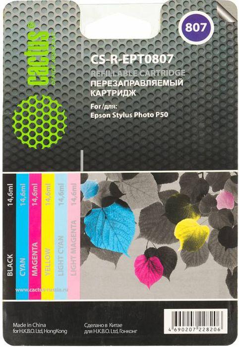 Cactus CS-R-EPT0807 комплект перезаправляемых струйных картриджей для Epson Stylus Photo P50