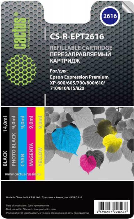 Cactus CS-R-EPT2616 комплект перезаправляемых струйных картриджей для для Epson Expression Home XP-600/605/700/800CS-R-EPT2616Комплект струйных картриджей Cactus CS-R-EPT0487 для перезаправляемых принтеров Epson Expression Home XP-600/605/700/800. Расходные материалы Cactus для печати максимизируют характеристики принтера. Обеспечивают повышенную четкость изображения и плавность переходов оттенков и полутонов, позволяют отображать мельчайшие детали изображения. Обеспечивают надежное качество печати.Цвета картриджей: черный, черный фото, голубой, пурпурный, желтый.
