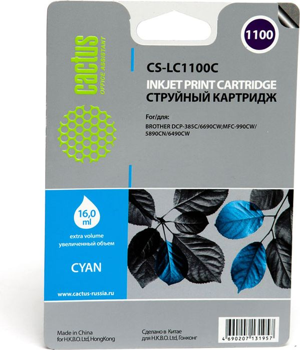 Cactus CS-LC1100C, Cyan картридж струйный для Brother DCP-385c/6690cw/MFC-990/5890/5895/6490CS-LC1100CКартридж Cactus CS-LC1100C для струйных принтеров Brother DCP-385c/6690cw/MFC-990/5890/5895/6490.Расходные материалы Cactus для печати максимизируют характеристики принтера. Обеспечивают повышенную четкость изображения и плавность переходов оттенков и полутонов, позволяют отображать мельчайшие детали изображения. Обеспечивают надежное качество печати.