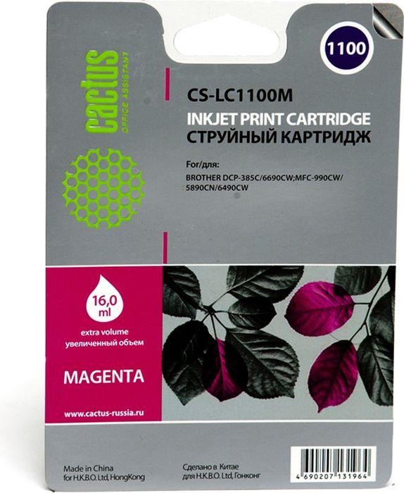 Cactus CS-LC1100M, Magenta картридж струйный для Brother DCP-385c/6690cw/MFC-990/5890/5895/6490CS-LC1100MКартридж Cactus CS-LC1100M для струйных принтеров Brother DCP-385c/6690cw/MFC-990/5890/5895/6490.Расходные материалы Cactus для печати максимизируют характеристики принтера. Обеспечивают повышенную четкость изображения и плавность переходов оттенков и полутонов, позволяют отображать мельчайшие детали изображения. Обеспечивают надежное качество печати.