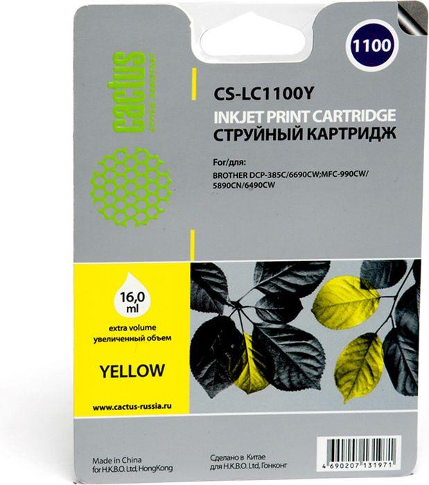 Cactus CS-LC1100Y, Yellow картридж струйный для Brother DCP-385c/6690cw/MFC-990/5890/5895/6490CS-LC1100YКартридж Cactus CS-LC1100Y для струйных принтеров Brother DCP-385c/6690cw/MFC-990/5890/5895/6490.Расходные материалы Cactus для печати максимизируют характеристики принтера. Обеспечивают повышенную четкость изображения и плавность переходов оттенков и полутонов, позволяют отображать мельчайшие детали изображения. Обеспечивают надежное качество печати.
