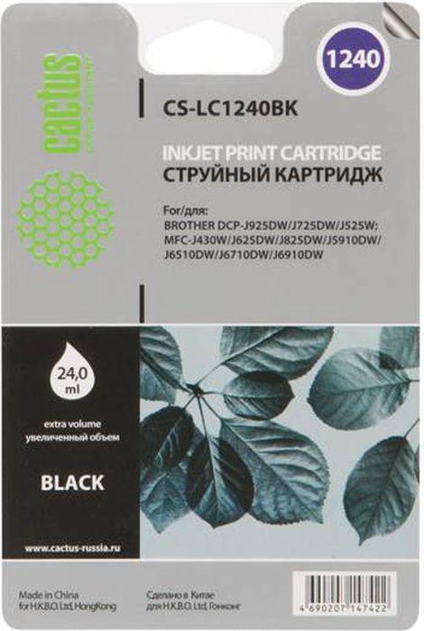 Cactus CS-LC1240XBK, Black картридж струйный для Brother MFC-J6510/6910DWCS-LC1240BKКартридж Cactus CS-LC1240XBK для струйных принтеров Brother MFC-J6510/6910DW.Расходные материалы Cactus для печати максимизируют характеристики принтера. Обеспечивают повышенную четкость изображения и плавность переходов оттенков и полутонов, позволяют отображать мельчайшие детали изображения. Обеспечивают надежное качество печати.