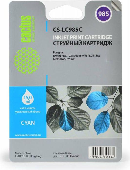 Cactus CS-LC985C, Cyan картридж струйный для Brother DCPJ315W/DCPJ515W/MFCJ265W