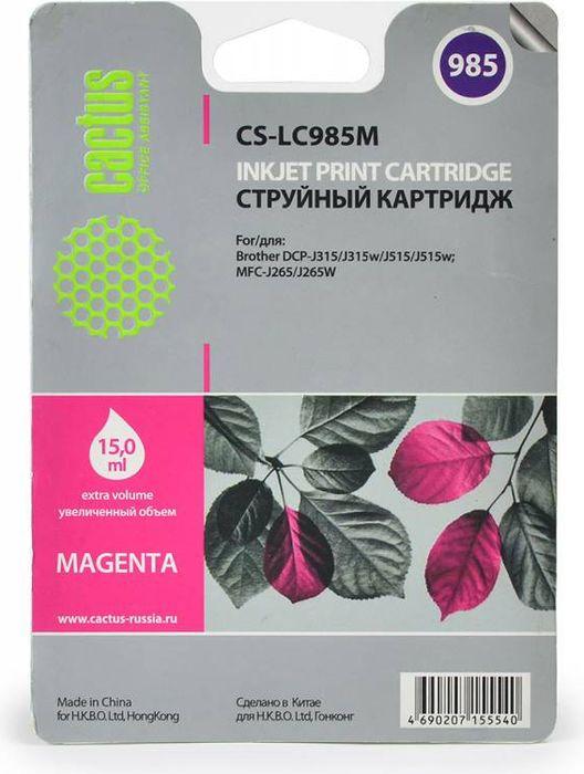 Cactus CS-LC985M, Magenta картридж струйный для Brother DCPJ315W/DCPJ515W/MFCJ265WCS-LC985MКартридж Cactus CS-LC985M для струйных принтеров Brother DCPJ315W/DCPJ515W/MFCJ265W.Расходные материалы Cactus для печати максимизируют характеристики принтера. Обеспечивают повышенную четкость изображения и плавность переходов оттенков и полутонов, позволяют отображать мельчайшие детали изображения. Обеспечивают надежное качество печати.