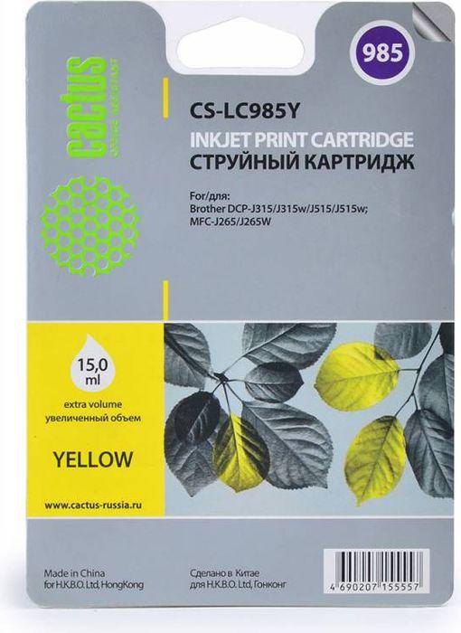 Cactus CS-LC985Y, Yellow картридж струйный для Brother DCPJ315W/DCPJ515W/MFCJ265W
