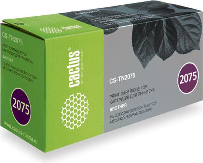 Cactus CS-TN2075, Black тонер-картридж для Brother DCP-7010/7020/7025/FAX-2820/2825/2920/HL-2030/2040/2070/MFC-7225/7420/7820CS-TN2075Тонер-картридж Cactus CS-TN2075 для лазерных принтеров Brother.Расходные материалы Cactus для лазерной печати максимизируют характеристики принтера. Обеспечивают повышенную чёткость чёрного текста и плавность переходов оттенков серого цвета и полутонов, позволяют отображать мельчайшие детали изображения. Гарантируют надежное качество печати.