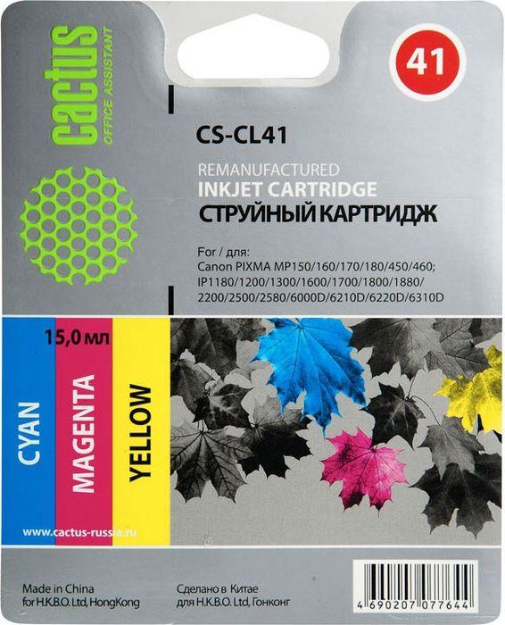 Cactus CS-CL41, Cyan Magenta Yellow картридж струйный для Canon Pixma MP150/MP210/MP450/iP1200/iP1300/iP1600/iP1700/iP1800/iP190CS-CL41Картридж Cactus CS-CL41 для струйных принтеров Canon Pixma MP150/MP160/MP170/MP180/MP210/MP220/MP450/MP460/MP470/iP1200/iP1300/iP1600/iP1700/iP1800/iP190.Расходные материалы Cactus для печати максимизируют характеристики принтера. Обеспечивают повышенную четкость изображения и плавность переходов оттенков и полутонов, позволяют отображать мельчайшие детали изображения. Обеспечивают надежное качество печати.