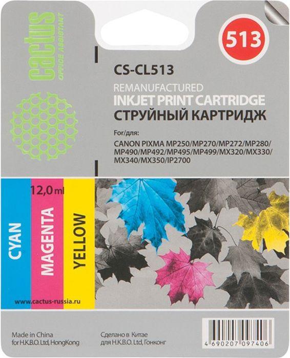 Cactus CS-CL513, Color картридж струйный для Canon Pixma MP240/MP250