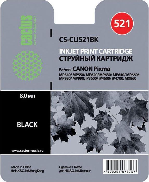 Cactus CS-CLI521BK, Black картридж струйный для Canon Pixma MP540/MP550/MP620/MP630/MP640/MP660/MP980/MP990/iP3600/iP4600/iP4700/MX860CS-CLI521BKКартридж Cactus CS-CLI521BK для струйных принтеров Canon.Расходные материалы Cactus для печати максимизируют характеристики принтера. Обеспечивают повышенную четкость изображения и плавность переходов оттенков и полутонов, позволяют отображать мельчайшие детали изображения. Обеспечивают надежное качество печати.